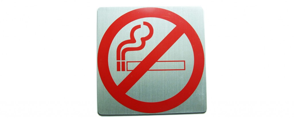 שלט אסור לעשן - הדפסת משי על אלומיניום